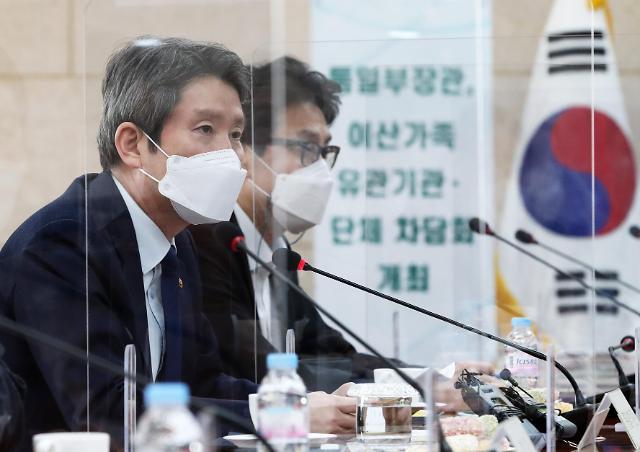 """이인영 """"코로나19 완화시 금강산 개별관광 재개 준비"""""""