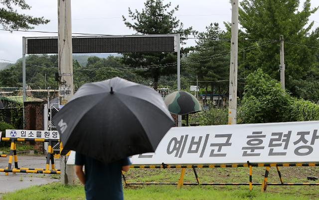 """[종합] 대법 비종교적 신념 병역거부 첫 인정...헌재 """"위헌신청 부적합"""""""