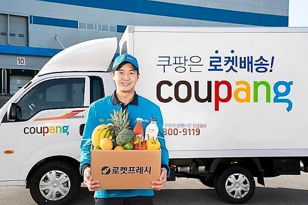 쿠팡 송파 장지물류센터서 코로나19 확진자 1명 발생