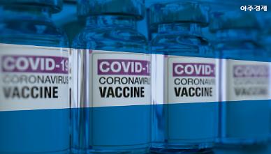 [아주 돋보기] 백신 접종 D-1, 집단면역 형성으로 일상 복귀 첫걸음