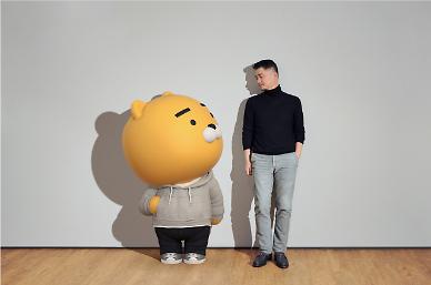 카카오 주식 액면분할…국민 '메신저' 이어 '국민株' 되나