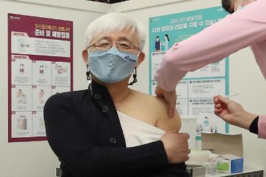 [포토] 코로나19 백신 접종 '시작'