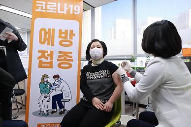 [포토] 전국 요양병원·시설 백신 접종 시작