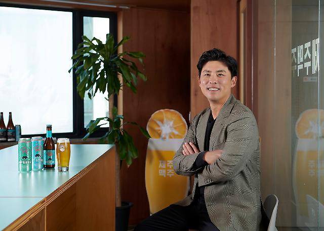 맥주 업계 첫 코스닥 상장사 나오나...제주맥주, 상장예비심사 통과