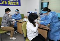 [コロナ19] 新規感染者406人発生・・・地域感染382人・海外流入24人