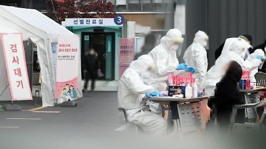 韩国新增406例新冠确诊病例 累计88922例