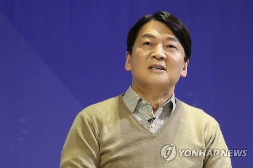 """""""한국, 보수적인 분위기...안철수 LGBT 발언에도 여당은..."""""""