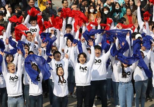 疫情下韩三一节纪念活动相继取消或缩减规模