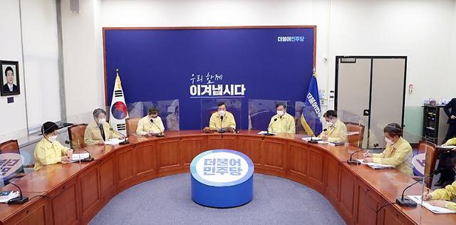 """與 """"가덕도특별법 오늘 통과…장관들 모두 따르겠다 밝혀"""""""