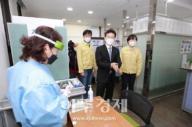 김종천 과천시장 코로나19 예방접종에 시민들 협조 요망