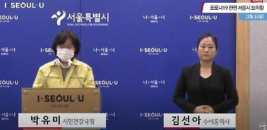 [코로나19] 서울 신규확진 132명, 오늘부터 예방접종 시작