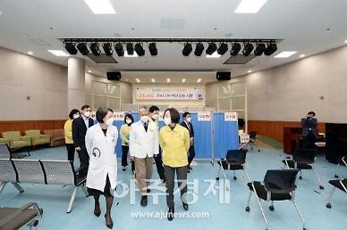 은수미 성남시장 오늘(26일)부터 백신 접종 시작···시민들의 자발적 동참 부탁