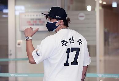 신세계 17호기 추신수, 한국 도착