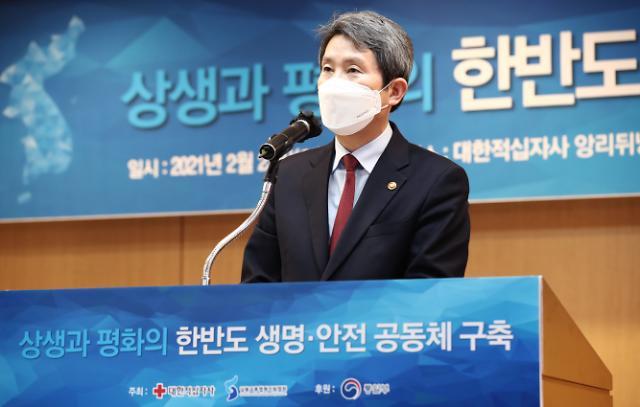 """이인영 장관 """"대북제재, 北주민 삶 어렵게 했다면 짚고 넘어가야"""""""