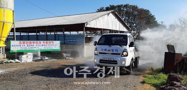 경북도, 내달 14일까지 2주간 조류인플루엔자 특별방역대책 기간 연장