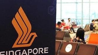[NNA] 싱가포르항공, 3월 2일부터 하네다 노선 재개