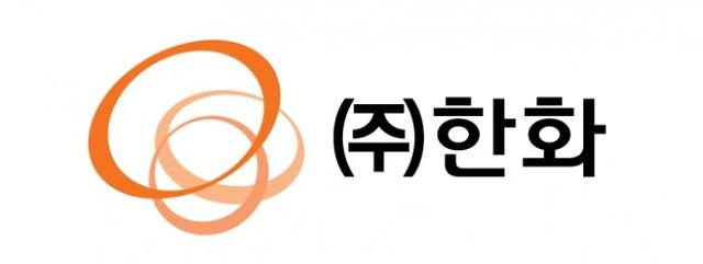 금융·화학 계열사가 실적 견인...한화, 지난해 영업익 1조5820억원