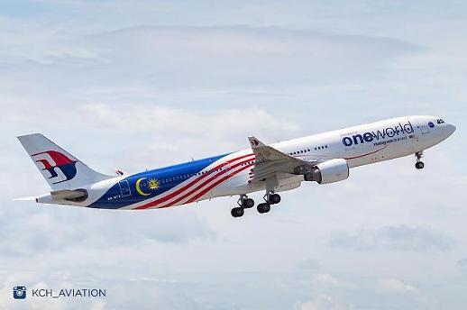 [NNA] 말레이시아항공, 앱에 백신접종 증명기능 등 포함