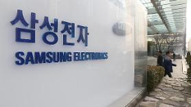 サムスン電子、次世代無線新技術の開発に成功…5Gスピードの30%↑
