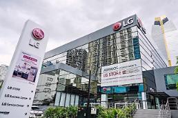 LG電子、中南米市場攻略…オン‧オフラインブランドショップオープン