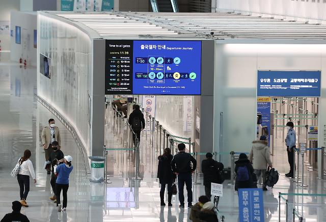 3.1절 인천공항 테러 예고한 유튜버는 미국 거주 12살 어린이