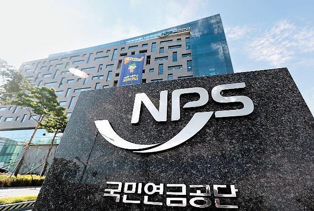 '코로나 시국이라'…국민연금 보험료 납부예외 6월까지