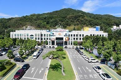 김천시, 국민 권익 위원회 '청렴 컨설팅' 참여···반달가슴곰 지킴이로도 활동