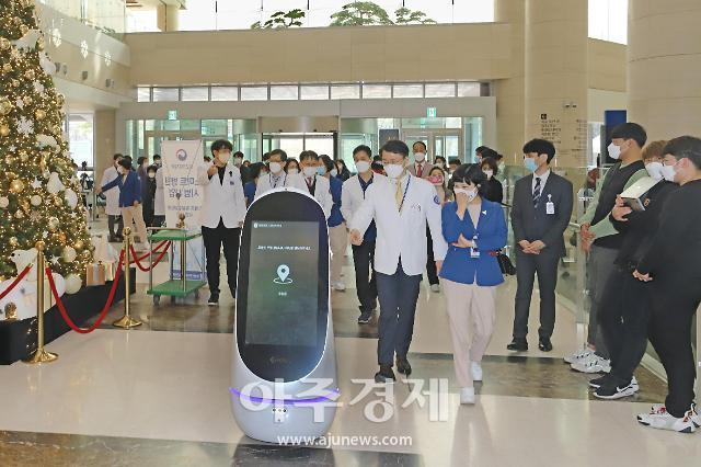 계명대학교 동산병원, 국내 최초 지정맥 인증시스템 탑재 스마트 자율주행로봇 도입