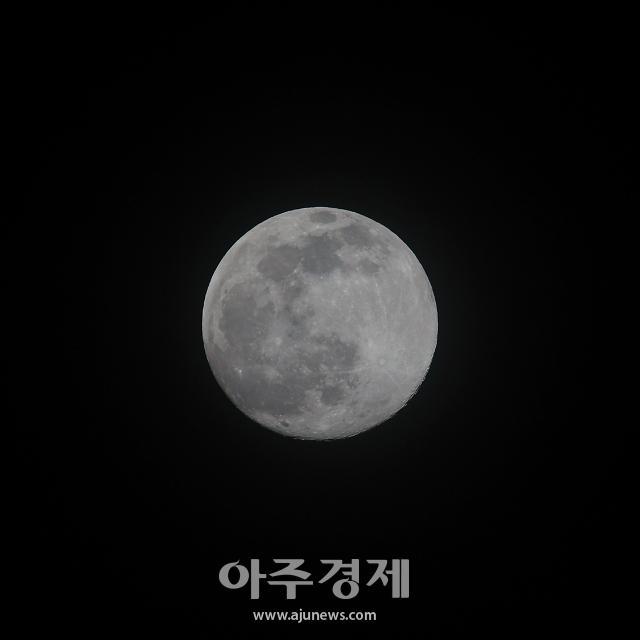 [포토] 정월대보름 보름달 맞이해요