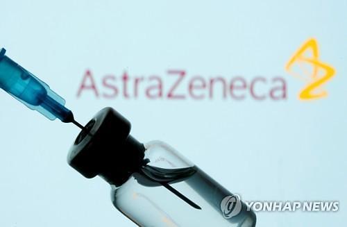 아스트라제네카 백신 접종 첫날 이상반응 15건 접수…두통·발열·메스꺼움 등 신고