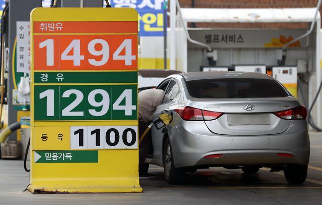 전국 주유소 휘발유값 1473.3원...14주 연속 상승
