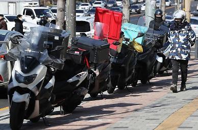 법원 배달원, 교통법규 위반 사망시 업무상재해 불인정