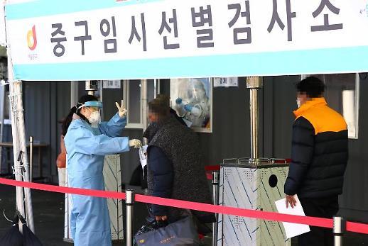 韩国新增356例新冠确诊病例 累计89676例