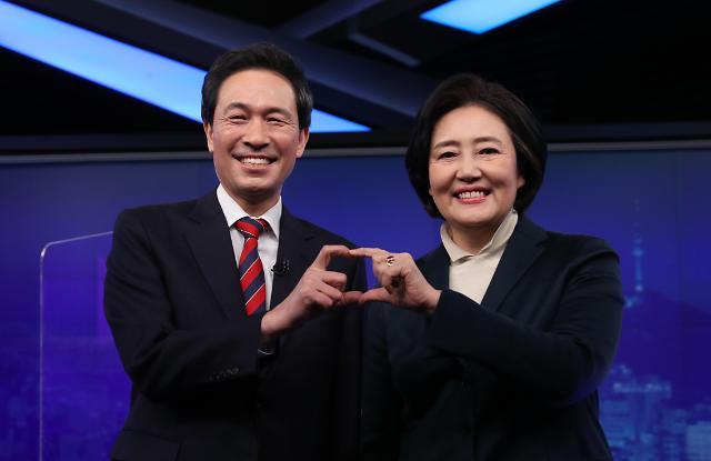 민주당, 서울시장 후보 경선 전화투표…박영선-우상호 기대