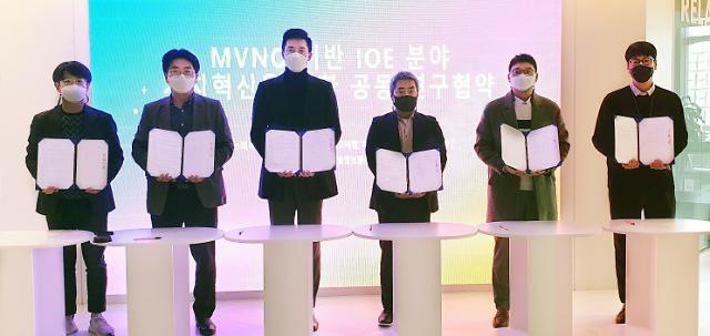 """알뜰폰 6개사 MOU 체결...""""신규 가치 발굴"""" 한뜻"""