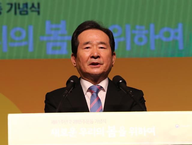 """정 총리 """"대구, 민주운동·코로나19 등 위기극복 앞장서"""""""