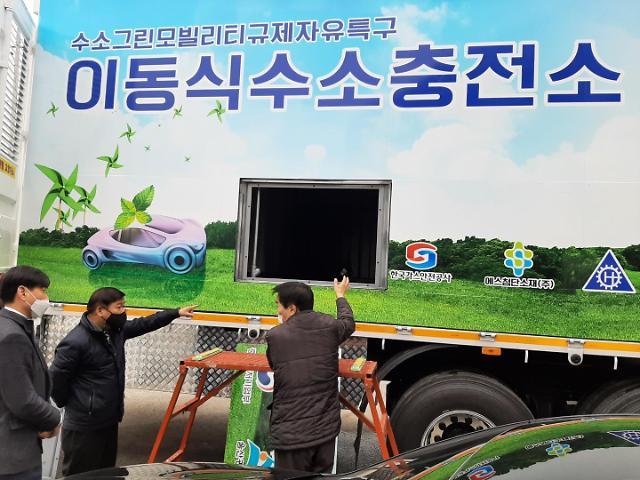 가스안전공사, 국내 최초 이동식 수소충전소 안전성 컨설팅 실시