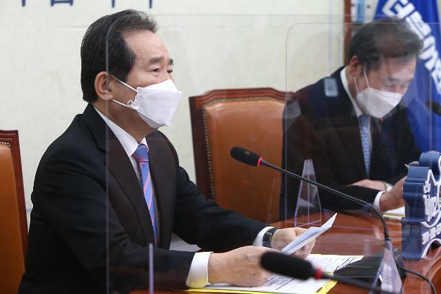당·정 4차 재난지원금 20조원 푼다...3월 말부터 지급(종합)