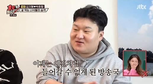 개콘 폐지 후 KBS로 배달···개그맨 배정근 근황 어떻길래