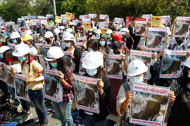 """정부 """"미얀마 민간인 사상자 발생 심각한 우려...폭력진압 중단해야"""""""
