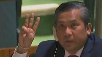 [NNA] 미얀마 군부, 쿠데타를 비판한 유엔주재 대사 해임