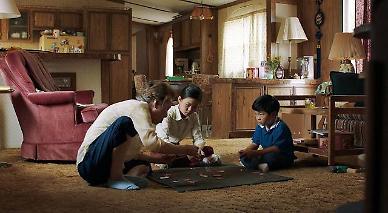 영화 미나리 골든글로브 수상···감독, 이 영화를 만든 이유는 내 딸