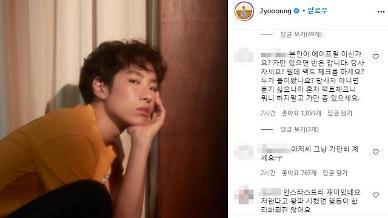 제3자가 왜? 에이젝스 윤영, 에이프릴 전멤버 이현주 저격...이나은과 럽스타 의혹?