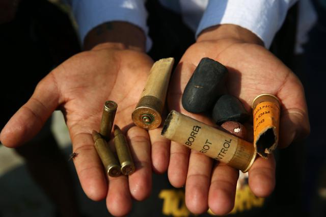 [포토] 시위 진압 현장에서 발견된 미얀마 군경의 총알과 탄피