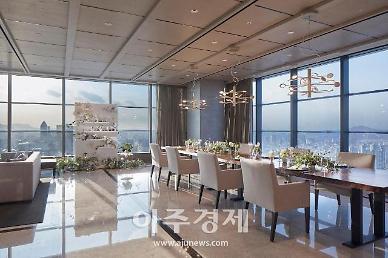 또 업계 최초! 식사 대신 애프터눈티 즐기는 프라이빗 웨딩 선보인 호텔