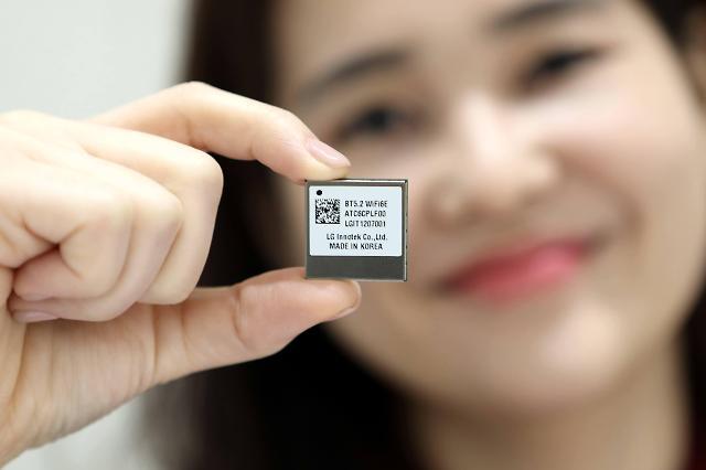 LG이노텍, 차세대 '차량용 와이파이6E 모듈' 첫 개발...日 제친다