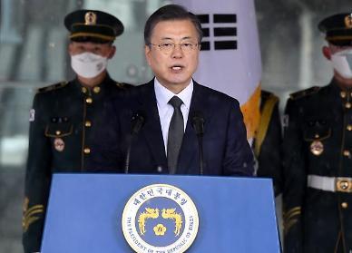 文, 현금화·위안부 판결 앞두고 연일 유화 메시지...對日 압박 공산?