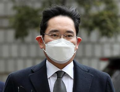 사법농단 양승태·불법승계 이재용 재판 이달 재개