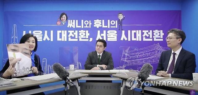 """[종합] 박영선, 조정훈과 단일화 합의…""""김진애와 단일화 협의 중"""""""