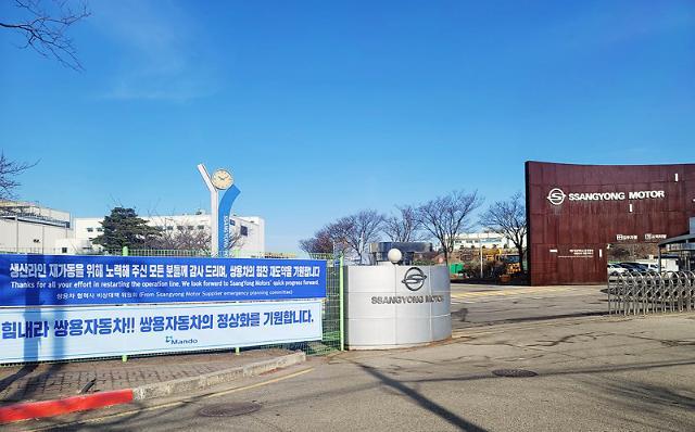쌍용차, 평택공장 생산라인 재개…부품사들 응원 잇달아